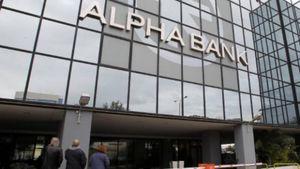 Αlpha Bank:Διασφάλιση καταθέσεων 3 συνεταιριστικών