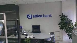 Πυλώνας σε Αναπτυξιακή Τράπεζα η Attica Bank;