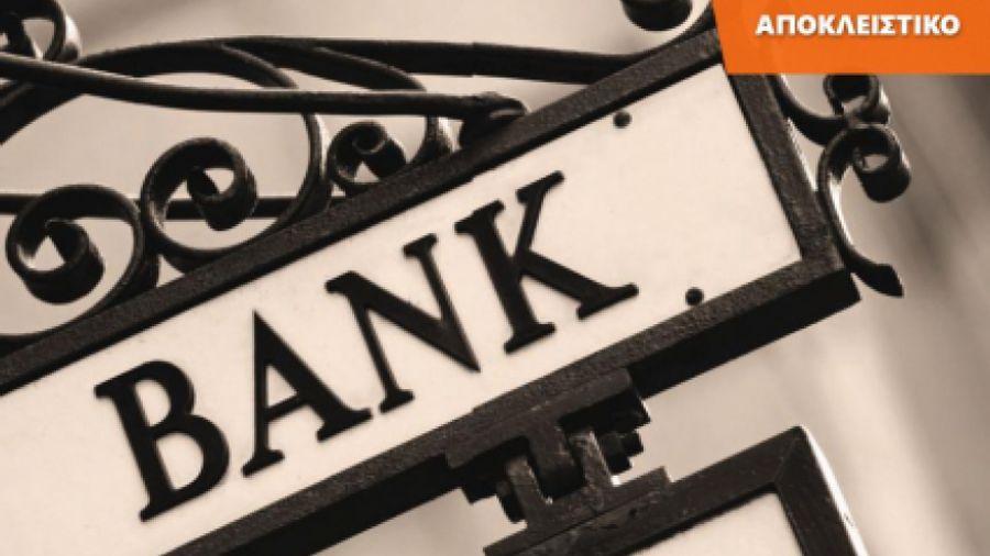 Χάθηκαν 6.218 θέσεις εργασίας από τους ομίλους των τραπεζών το 2014