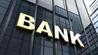 Παρευξείνια Τράπεζα: Σταθερή βάση για την αύξηση της δραστηριότητάς της στην Ελλάδα