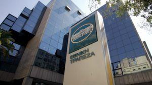 Εθνική Τράπεζα: Δεν έχει ολοκληρωθεί η πώληση της Πανγαία