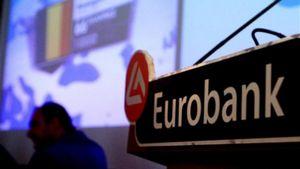 Πολλαπλές διακρίσεις για την Eurobank το 2013