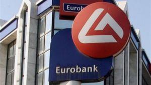 "Eurobank: Ποιοι είναι οι 5 ""μνηστήρες"" για τα ""κόκκινα"" δάνεια ύψους 1,5 δις ευρώ;"