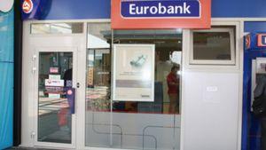 Eurobank: Ξεκινά ΑΜΚ