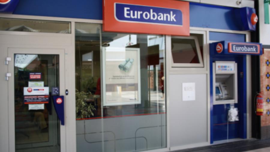 Eurobank : Ενδιαφέρον από ξένους επενδυτές για συμμμετοχή στην ΑΜΚ