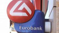 Eurobank: Πτώση πληθωρισμού τον Ιούνιο και διεύρυνση του εμπορικού ελλείμματος τον Μάιο του 2017