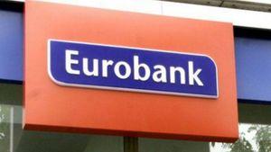 Eurobank: Προβλέπει μείωση του ΑΕΠ το πρώτο τρίμηνο του 2014