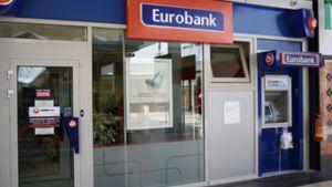 Eurobank: Εθελούσια αποχώρηση