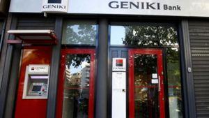 Geniki Bank: Αύξηση κεφαλαίου σχεδιάζει ο Ν. Καραμούζης