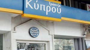 Τράπεζα Κύπρου: Επιστροφή στα Χρηματιστήρια Κύπρου και Αθήνας