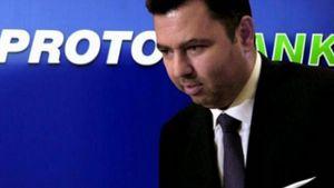 Νέα ποινική δίωξη στην Proton