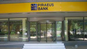Η Τράπεζα Πειραιώς στηρίζει το Ελληνικό Βραβείο Επιχειρηματικότητας