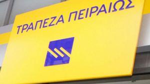 Τράπεζα Πειραιώς: Διευκρινίσεις για τη συμφωνία με την MIG
