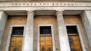ΤτΕ: Έλλειμμα 937 εκατ. ευρώ στο ισοζύγιο τρεχουσών συναλλαγών