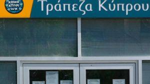 Τράπεζα Κύπρου: Ζητείται επενδυτής