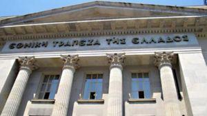 ΤτΕ: Μείον 398 εκατ. στις τράπεζες τον Μάρτιο