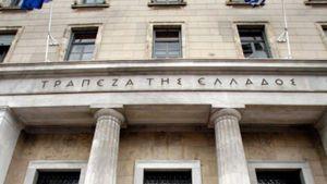 ΤτΕ: Κάτω από τα 2 δισ. ευρώ ο ELA για ελληνικές τράπεζες
