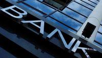Έρχεται το νομοσχέδιο για τις τράπεζες