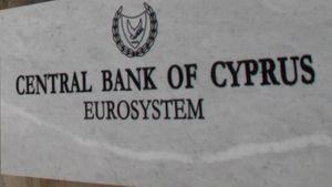 Κύπρος: Δεν θα πουλήσει χρυσό η Κεντρική Τράπεζα