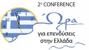 Conference «Ώρα για Επενδύσεις στην Ελλάδα»: Η Ελλάδα παρουσιάζει μεγάλες επενδ. ευκαιρίες