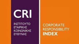 Εθνικός Δείκτης CR INDEX 2020-2021: Ολοκληρώθηκε η υποβολή δηλώσεων συμμετοχής