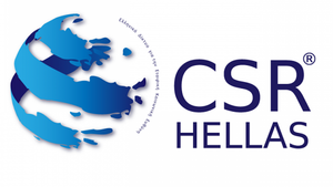 CSR Hellas: CSR School για δεύτερη χρονιά