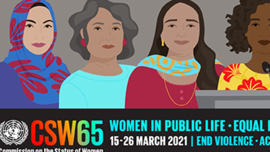Η Ελλάδα ενσωματώνει την αρχή της ισότητας των φύλων στο σύνολο των πολιτικών δράσεων