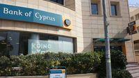 Τράπεζα Κύπρου: Αποχωρούν 470 υπάλληλοι