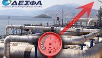 ΔΕΣΦΑ: Χρονιά - ρεκόρ το 2020 στην κατανάλωση φυσικού αερίου στην Ελλάδα