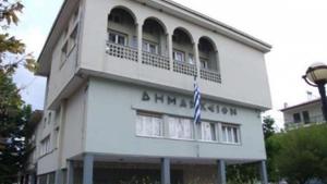 Δήμος Νάουσας - Ινστιτούτο Γεωπονικών Επιστημών: Υπογράφουν Μνημόνιο Συνεργασίας