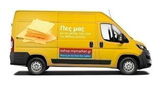 METRO AEBE: Εξαγορά μετοχών του ηλεκτρονικού καταστήματος My market και της NET SPIRIT S.A