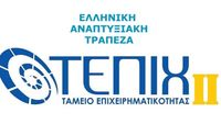 Ελληνική Αναπτυξιακή Τράπεζα: Πρωτοπορεί και στην Ασφάλεια της υγείας