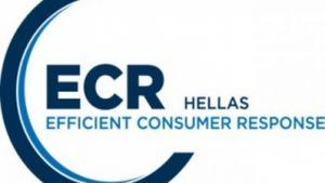 ECR Hellas: Οδηγός χρήσης με δείκτες αξιολόγησης της ηλεκτρονικής εφοδιαστικής αλυσίδας