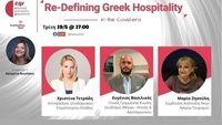EIM: Re-Defining Greek Hospitality in the Covid-Era