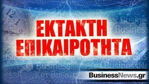 Κορονοϊός: Ύποπτο κρούσμα στην Χαλκιδική