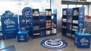 Θανόπουλος: «Γωνιά» με προϊόντα ΕΛΛΑ-ΔΙΚΑ ΜΑΣ στο κατάστημα στη Νέα Κηφισιά