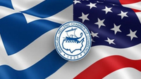 Ελληνο-Αμερικανικό Εμπορικό Επιμελητήριο: 17ο ετήσιο συνέδριο EKE για τη βιώσιμη ανάπτυξη