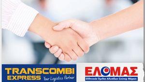 Η Transcombi Express υπογράφει στρατηγική συνεργασία με τον ΕΛΟΜΑΣ