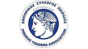 Εμπορικός Σύλλογος Πειραιώς: Ικανοποίηση για τα νέα μέτρα στήριξης