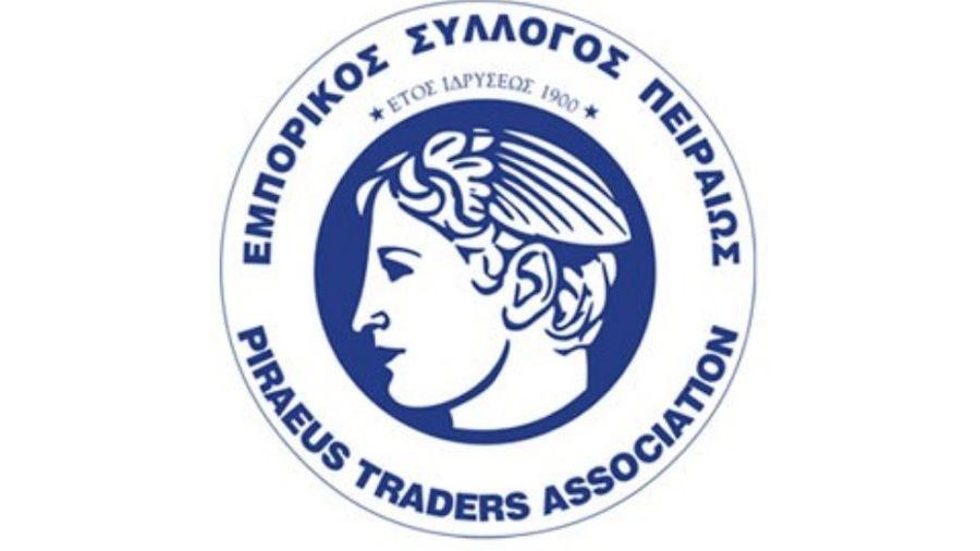 Εμπορικός Σύλλογος Πειραιώς: Έστειλε προτάσεις μισθώσεων προς τους αρμόδιους Υπουργούς