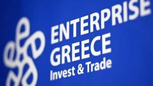 Enterprise Greece: Ολοκληρώθηκε με επιτυχία το Webinar που διοργάνωσε