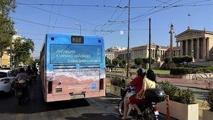 ΕΟΤ: Συνεχίζεται η καμπάνια «Ατέλειωτο Ελληνικό Καλοκαίρι»
