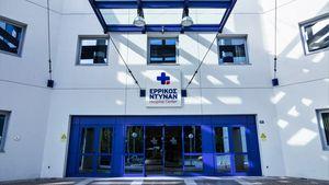Ερρίκος Ντυνάν: 12 κλίνες ΜΕΘ και 53 κλίνες νοσηλείας στη διάθεση του ΕΣΥ
