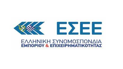 ΕΣΕΕ: Παρελκυστικές πρακτικές πωλήσεων λιανικής με τον «μανδύα» της χονδρικής πώλησης