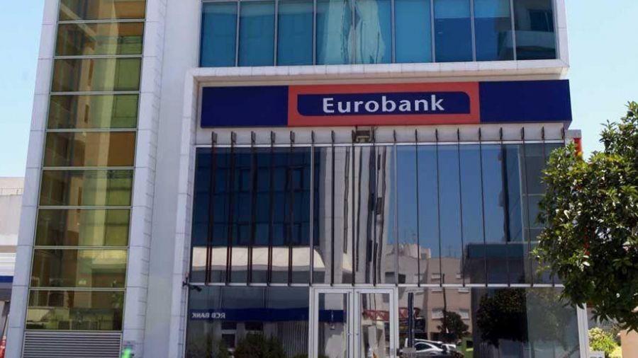 Eurobank: Απορροφά τις μεγάλες χρεώσεις ATM σε 16 νησιά