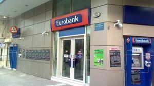 Eurobank: Προχωρά στην πρώτη τιτλοποίηση NPLs