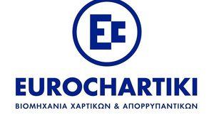 Eurochartiki: Λύσεις στις νέες απαιτήσεις της εστίασης