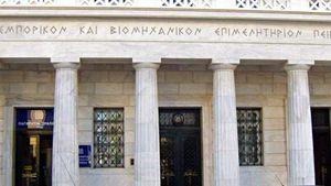 Ε.Β.Ε.Π.: Αναλύει τις κινήσεις για τις επενδύσεις με ονοματεπώνυμο