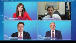 Online συζήτηση για την αξιοποίηση πόρων του Ταμείου Ανάκαμψης&τη στήριξη των επιχειρήσεων