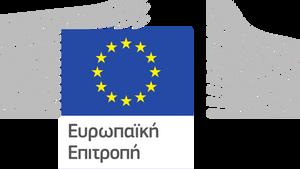 Η Ευρωπαϊκή Επιτροπή παρουσιάζει την Ευρωπαϊκή Πράσινη Συμφωνία